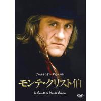 フランスを代表する作家デュマの最高傑作の映画化。謀略によって無実の罪で監獄に送られた男が、脱獄した後...