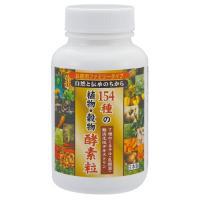 酵素 サプリ すっきり 154種の植物・穀物酵素粒 ファミリーボトル 1本 (372カプセル) - ほほえみ元気クラブ