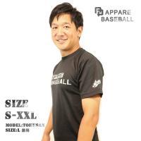 BASEBALL TEAM T-SHIRT 野球 チーム Tシャツ ユニフォーム 天晴 草野球 トク...