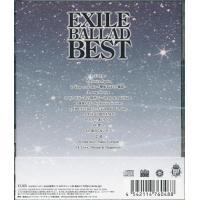 エグザイル EXILE BALLAD BEST 送料無料 CD|k-daihan