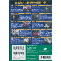 黄色いリボン 西部劇 パーフェクトコレクション DVD10枚組|k-daihan|02