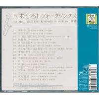 五木ひろし フォークソングス   CD|k-daihan|02