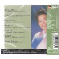 中村美律子 ベスト・アルバム  CD|k-daihan|02