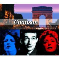パリのエスプリを感じさせるシャンソンの魅力 全60曲
