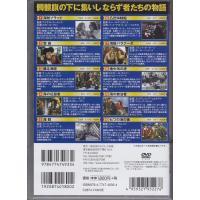 海賊映画 コレクション DVD10枚組|k-daihan|02