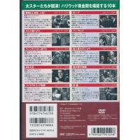 ジェームズ・スチュワート 大全集 DVD10枚組|k-daihan|03