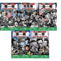 戦争映画パーフェクトコレクション DVD50枚組セット 1|k-daihan