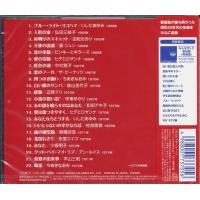 みんな恋した歌謡曲 〜恋愛編〜  CD|k-daihan|02