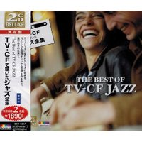 決定盤 TV-CFで聴いたジャズ全集 CD2枚組