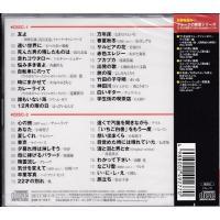 俺たちのフォーク  CD2枚組|k-daihan|02