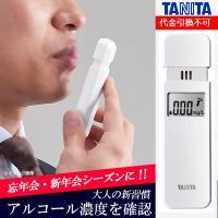 代引不可【送料無料メール便専用】TANITA アルコールチェッカー ホワイト EA-100-WH