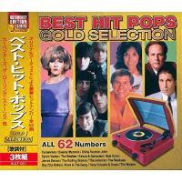 洋楽が一番輝いていた1960~70年代のヒット曲を中心に選りすぐった3枚組ベスト盤。  ザ・ビートリ...