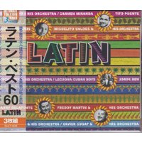 陽気で躍動感あふれるリズム、叙情的でメロディアスなハーモニーなど様々なラテン音楽  マンボのペレスプ...