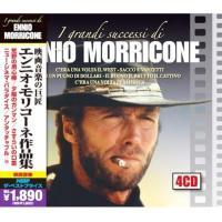 映画音楽 の巨匠 エンニオ・モリコーネ 作品集 CD4枚組