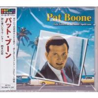 パット・ブーン ベスト CD