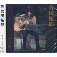 収録曲  1. 春だったね '73 ( Live )  2. マークII'73 ( LIVE '73...