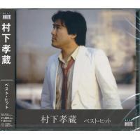 収録曲  1. 初恋 ( アルバム・ヴァージョン )  2. かざぐるま  3. ゆうこ  4. 春...