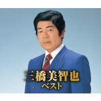 """収録内容  ■DISC1 TOTAL TIME:50'19""""  1.リンゴ村から  2.おさげと花と..."""