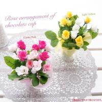 【予めご了承下さい】 ※商品はおひとつの価格になります。 ※簡易梱包での発送となります。 ※造花のア...