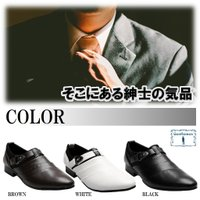 (K-JOY) 英国風 メンズ ローファー ビジネス シューズ  革靴 ドライビングシューズ スリッ...