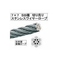 ロープ構成 7×7 SB種 ロープ径 10mm 破断荷重 68.5kN (参考)単位重量 434  ...