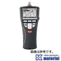 ○4K・8K対応 地デジ、BS、110CS対応 携帯電話LTE対応 ○メーカー: マスプロ MASP...