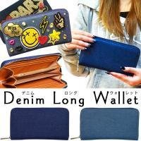 ■詳細 人気のデニムデザインのラウンドファスナー長財布が登場! 内側は、カード入れ×8、札入れ×3、...