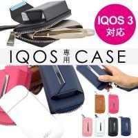 ■詳細 今話題の電子タバコ「iQOS(アイコス)」に、専用ケースが登場。 iQOS本体はもちろんヒー...