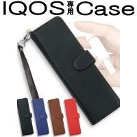 ■詳細 今話題の電子タバコ「iQOS(アイコス)」のロングタイプ専用ケース。 ロングタイプだから取り...