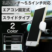 【商品特徴】 カーナビアプリと組み合わせてスマートフォンをカーナビとして利用するのにも最適なホールド...
