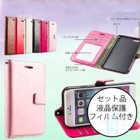 ★「対応機種」 アイフォンX(アイフォンX)、iPhone8(アイフォン8)、iPhone7(アイフ...
