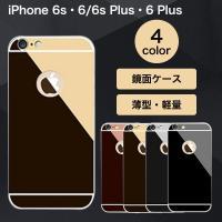 【商品特徴】  シンプルだけど、iPhoneの側面と背面をしっかりガード。 iPhoneにぴったり合...
