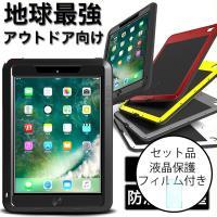 ★「対応機種」 新型iPad 9.7インチ(新しいアイパッド 9.7インチ)  ★「カラー」 ブラッ...