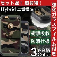 ★「対応機種」 iPhone7 Plus(アイフォン7 プラス)、iPhone7(アイフォン7)、i...