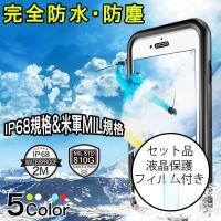 ★「対応機種」 iPhone8(アイフォン8)、iPhone8 Plus(アイフォン8 プラス)、i...