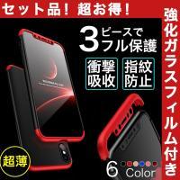 ★「対応機種」 iPhoneX(アイフォンX)  ★「カラー」 ブラック(黒)、ゴールド(金色)、レ...