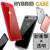 ★「対応機種」 iPhoneX(アイフォンX)、iPhone8(アイフォン8)、iPhone7(アイ...