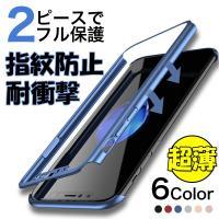 ★「対応機種」 iPhoneX(アイフォンX)、iPhone8(アイフォン8)、iPhone8 Pl...