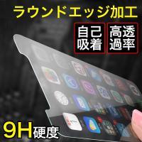 ★「対応機種」 iPhoneX(アイフォンX)  ★「商品特徴」 PETフィルムの3倍の強度、カッタ...
