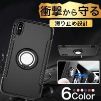 ★「対応機種」 iPhoneX(アイフォンX)  ★「カラー」 ブルー(青)、レッド(赤)、ブラック...