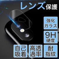 ★「対応機種」 iPhoneX(アイフォンX)  ★「カラー」 クリア(透明)  【キーワード】 i...
