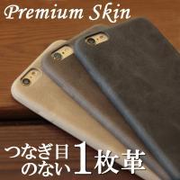 ★「対応機種」 iPhone8/8 Plus(アイフォン8/8 プラス)、iPhone7/7 Plu...