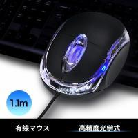 【商品特徴】  コンパクトなデザインで、持ち運びに便利です。  いつも使うマウスなので、使いやすさと...