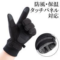 【商品特徴】 iPhoneやiPod、Xperiaなどの静電式タッチパネルに対応した手袋です。 エナ...