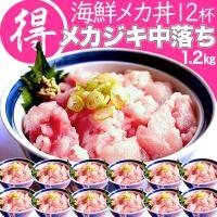 メカジキ水揚日本一気仙沼のメカジキは肉質がよいと評判。  春までの在庫限りの数量限定販売  そもそも...