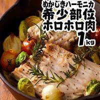 メカジキ水揚日本一の気仙沼の『メカジキ』は肉質がよいと評判。  メカジキは淡泊で、マグロより火を通し...
