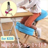 姿勢 椅子 プロポーションチェア 子供 子供部屋などにお勧めのチェア。その他 オフィス等でも大活躍。...