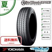 タイヤ: ヨコハマ ブルーアース AE01F サイズ: 205/60R16  おすすめ車種 プリウス...