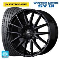 タイヤ: DUNLOP(ダンロップ)  WINTERMAXX SV-01(ウインターマックス SV-...
