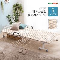 北海道・沖縄・離島へのお届けは、別途送料が発生する場合がございます。   「ベッドがほしいけど、布団...